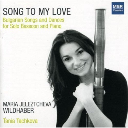 Song to My Love [CD]