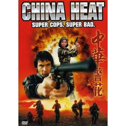 China Heat [DVD] [1990]