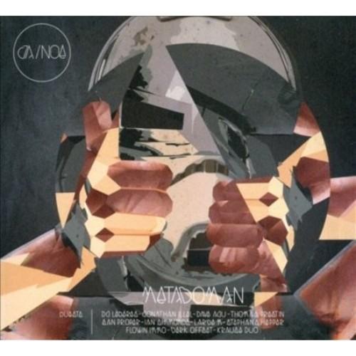 Ja/noe CD (2013)