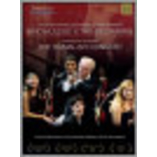Knowledge Is The Beginning & Ramallah Concert (DVD)