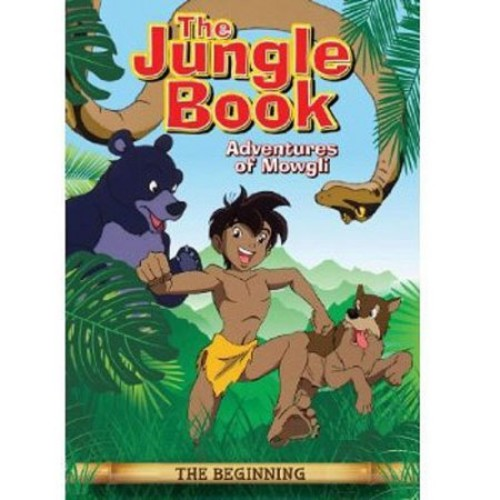 The Jungle Book: Adventures of Mowgli - The Beginning [DVD]