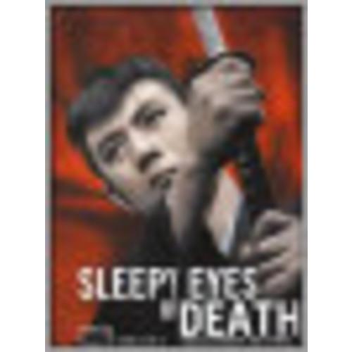 Sleepy Eyes of Death: Collector's Set, Vol. 1 [4 Discs] [DVD]