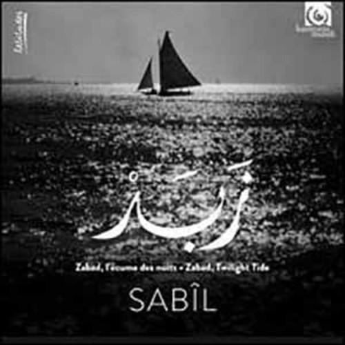 Sabil - Zabad: Twilight Tide [Audio CD]