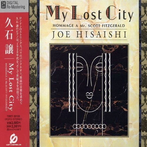 My Lost City [CD]