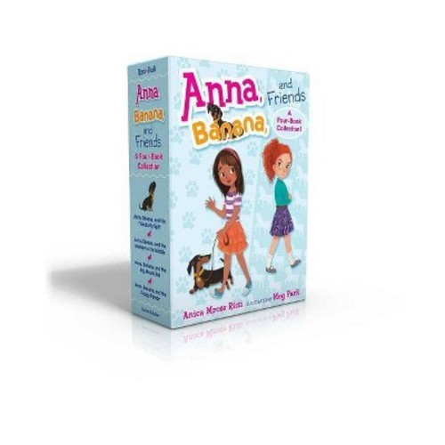 Anna, Banana, and Friends: Anna, Banana, and the Friendship Split / Anna, Banana, and the Monkey in the Middle / ... (Hardcover)