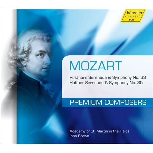 Mozart: Posthorn Serenade & Symphony No. 33; Haffner Serenade & Symphony No. 35 [CD]