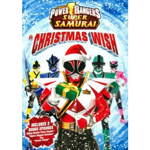 Power Rangers Samurai: A Christmas Wish (DVD)