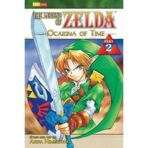 Legend of Zelda 2 : Ocarina of Time (Paperback) (Akira Himekawa)