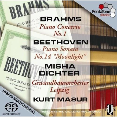 Brahms: Piano Concerto No. 1 / Beethoven: Sonata No. 14 - Moonlight