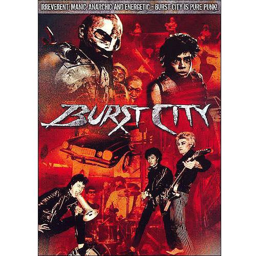 Burst City [DVD] [1982]