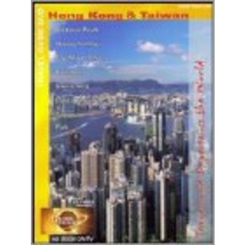 Globe Trekker: Hong Kong and Taiwan [DVD]
