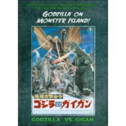 Godzilla vs. Gigan [DVD] [1972]