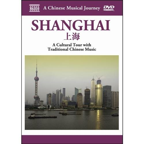 A Chinese Musical Journey: Hangzhou - A Cultural Tour with Traditional Chinese Music WSE DD2/DS/DTS