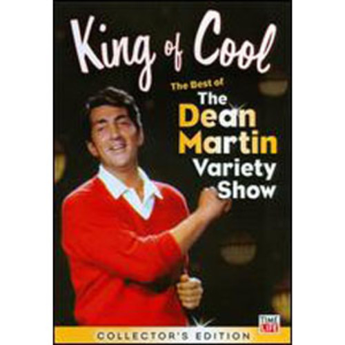 The King of Cool: The Best of the Dean Martin Show [Collector's Edition] DD2