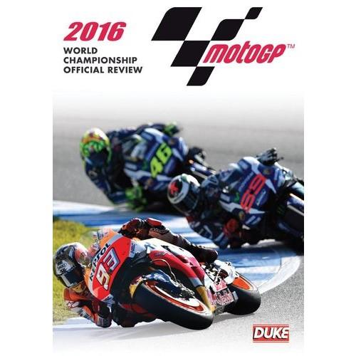 2016 MotoGP World Championship Review [DVD] [2016]
