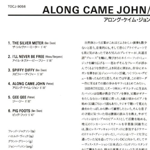 Along Came John