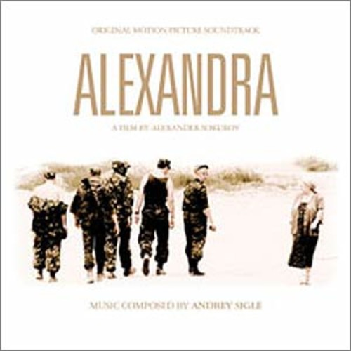 Alexandra By Original Soundtrack (Audio CD)