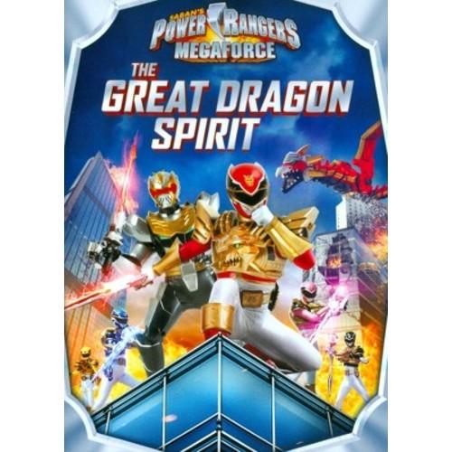 Power Rangers Megaforce: The Great Dragon Spirit