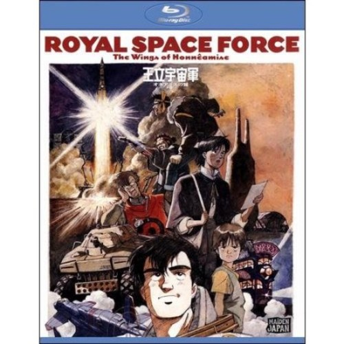 Royal Space Force (Blu-ray)
