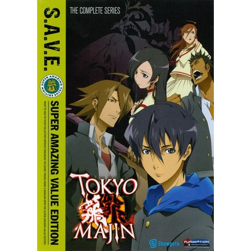 Tokyo Majin: The Complete Series [S.A.V.E.] [4 Discs] [DVD]