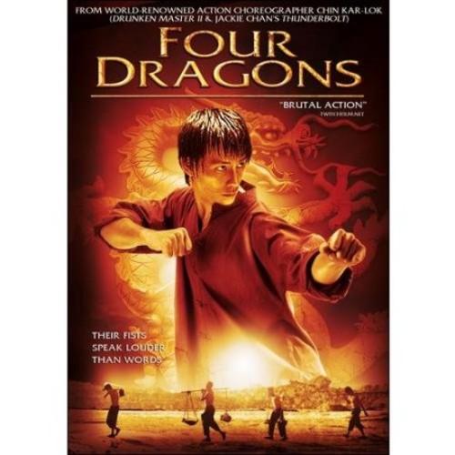 Four Dragons [DVD] [2008]