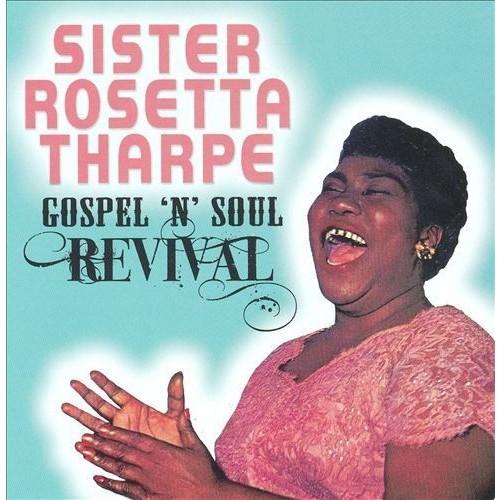 Gospel 'N' Soul Revival [CD]
