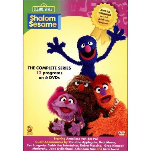 Shalom Sesame [6 Discs] [DVD]