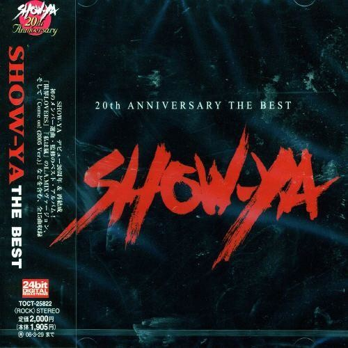 Show-Ya the Best: 20th Anniversary [CD]