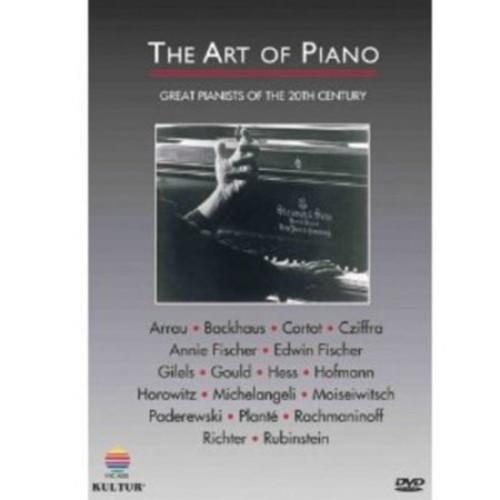 The Art of Piano [DVD] [English] [1999]
