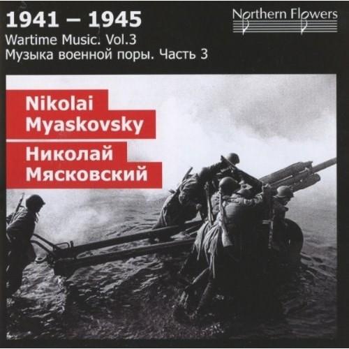 St. Petersburg State Academic Symphony Orchestra - Miaskovsky: Wartime Music: Vol. 3: Symphony No. 24/Symphony No. 25