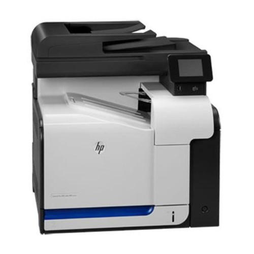 HP LaserJet Pro M570dn 500 Color Laser Multifunction Printer CZ271A