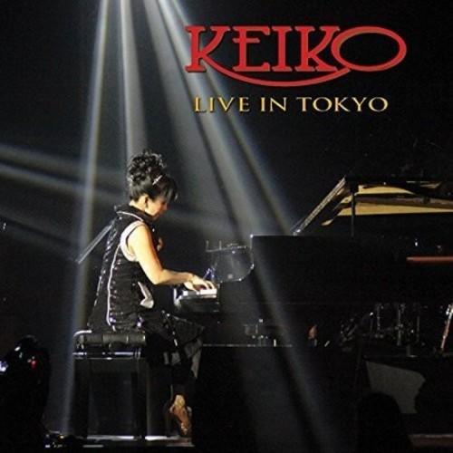 Keiko Matsui - Keiko Matsui: Live in Tokyo
