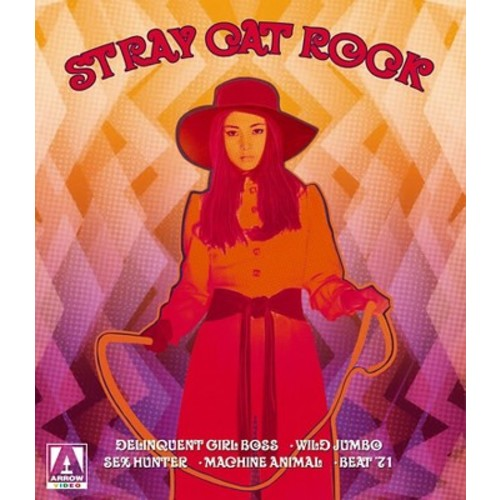 Stray Cat Rock: The Collection (5 Discs) (Blu-ray/DVD)