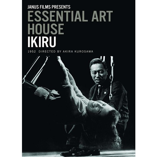 Ikiru - Essential Art House