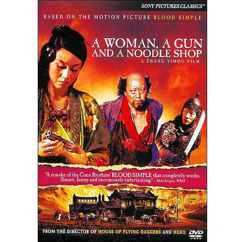 A Woman, a Gun and a Noodle Shop [DVD] [2009]
