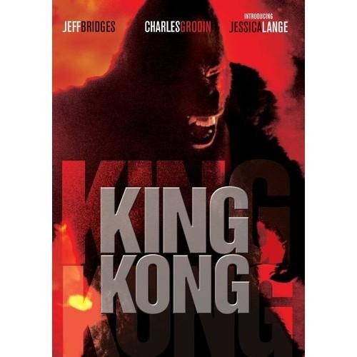 King Kong [DVD] [1976]