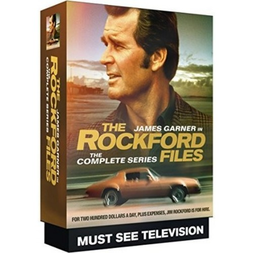Rockford files:Complete series (DVD)