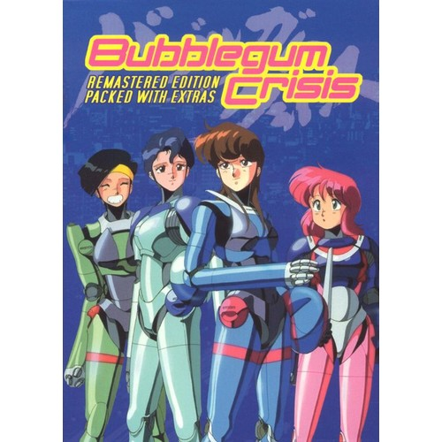 Bubblegum Crisis-Special Collectors Set