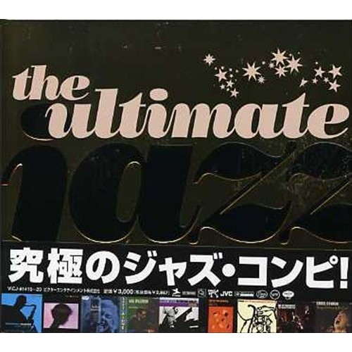 Ultimate Jazz [JVC Japan] [CD]