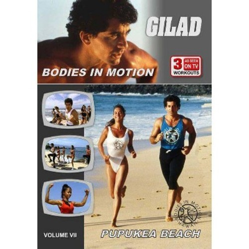 Gilad: Bodies in Motion: Pupukea Beach (DVD)
