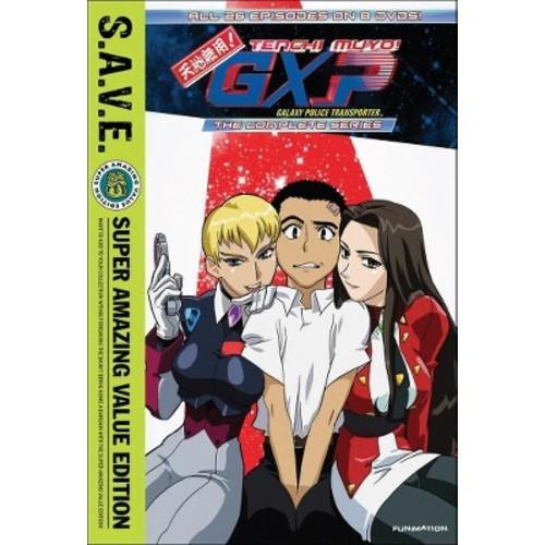Tenchi muyo gxp:Box set (Save) (DVD)
