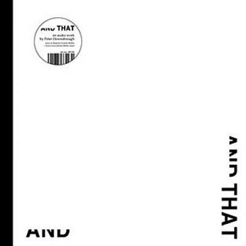 And That [LP] - VINYL
