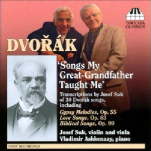 B. BARTOK - ROMANIAN FOLK DANCE FOR VIOLIN & PIANO