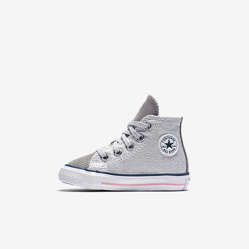 Converse Chuck Taylor All Star Sparkle Side Zip High Top Infant/Toddler Shoe CUSTOMER REVIEWS