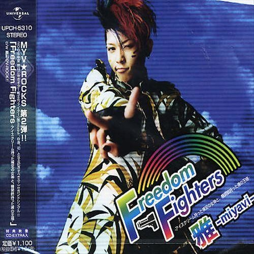 Freedom Fighters [CD]