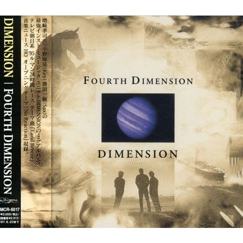 4th Dimension [CD]