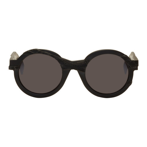 Black Round Disformed Sunglasses