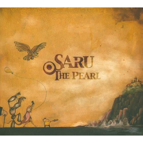 The Pearl [CD]