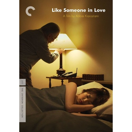 Like Someone in Love [Criterion Collection] [DVD] [2012]