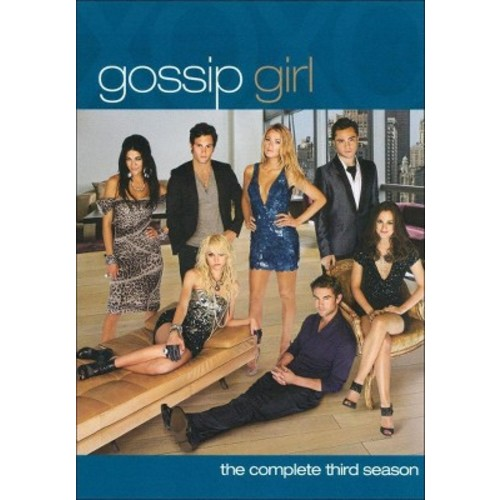 Gossip Girl: The Complete Third Season [5 Discs] [DVD]